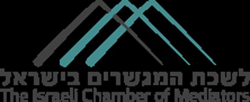 לוגו-נבחר-לשכת-המגשרים